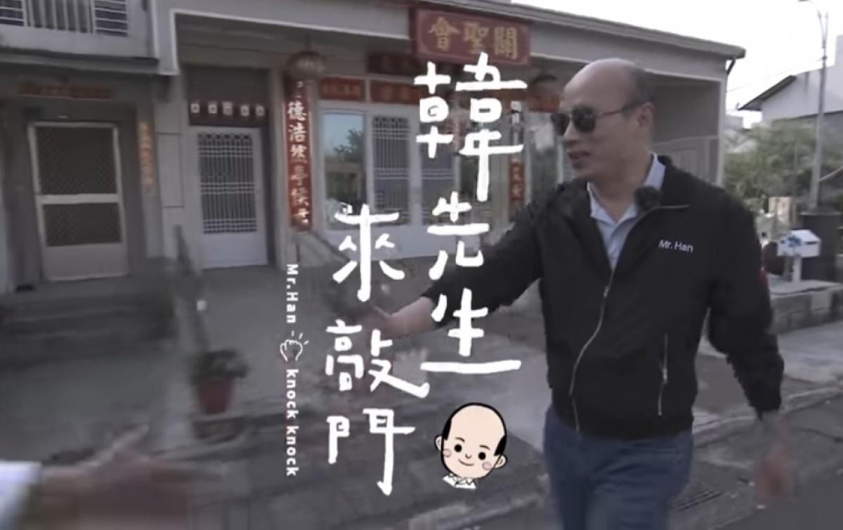 支持韓國瑜「敲門」黨魁 林俊憲:晚上高粱開懷暢飲,不用早起