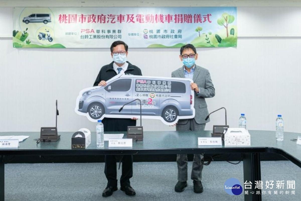 華科、台鈴捐贈14輛汽機車 助提高社工服務機動性