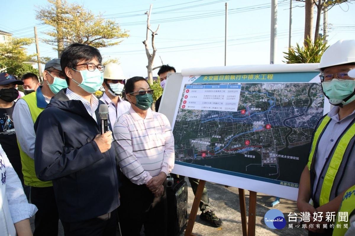 視察永安排水工程及水情 陳其邁呼籲民眾節約用水