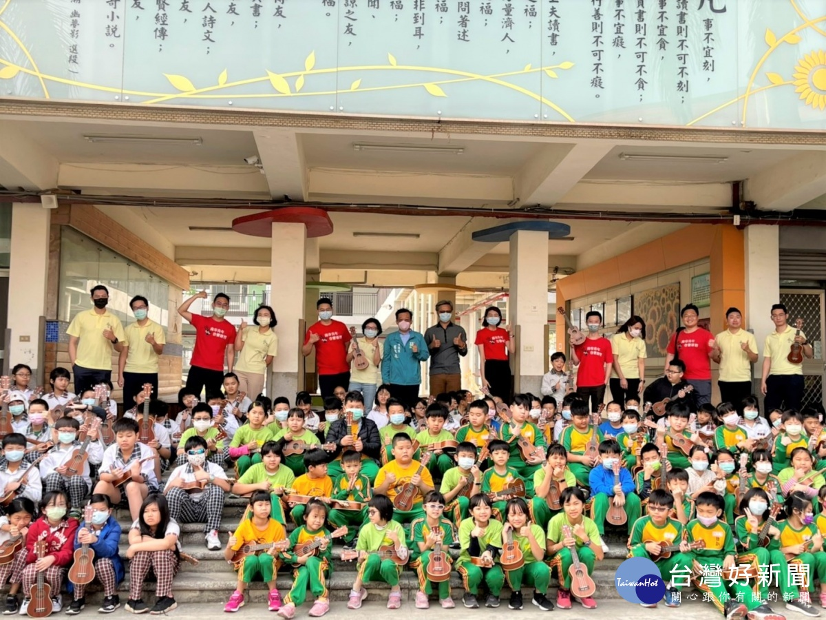 議員協助促成 南市日新國小烏克麗麗演奏開課