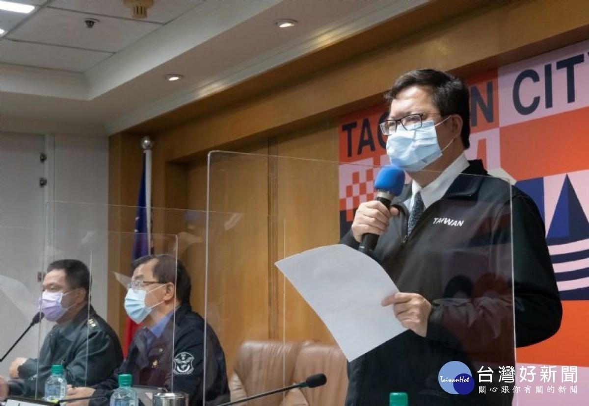 桃園防疫旅館提供台東縣民入住 落實防疫規範重展疫後新生活