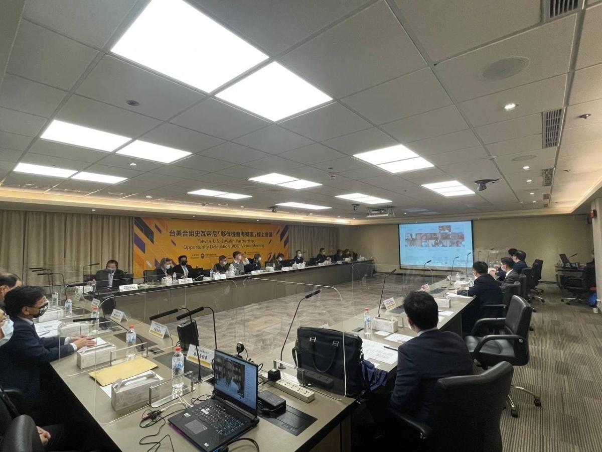 台、美、史瓦帝尼三方共同舉辦線上視訊會議 拓展經貿投資商機