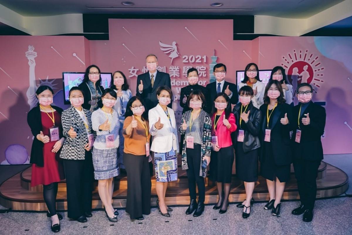台美攜手合作 女性創業學院計畫AWE正式啟動