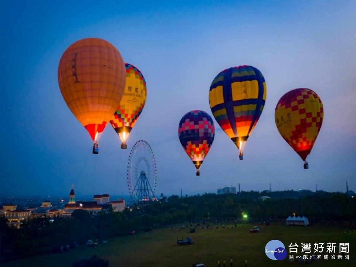 麗寶熱氣球夢想節最後倒數 快閃光雕、煙火秀壓軸登場