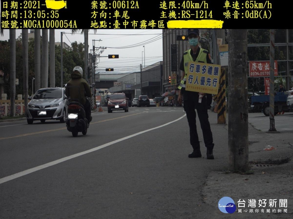 防制交通事故發生 霧警執行超速違規測照並宣導交安
