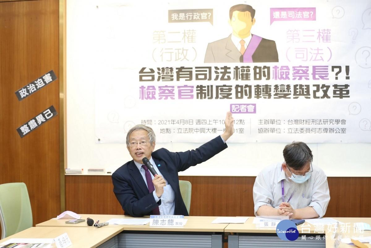 檢察長為全體檢察官之表率 陳志龍籲應謹慎選擇