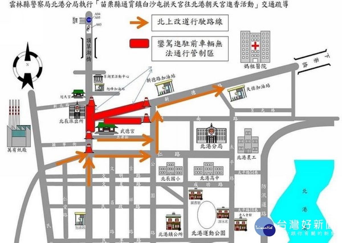 白沙屯媽祖徒步北港進香 北港警公告交管措施