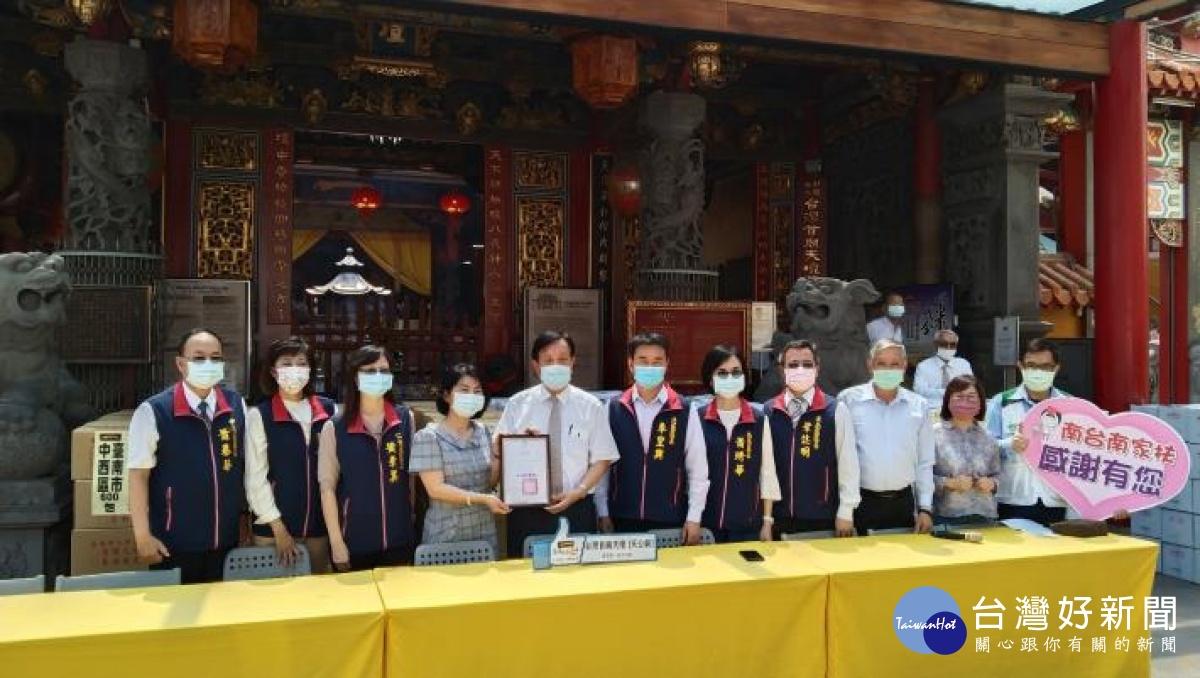 台灣首廟天壇捐白米500包助弱勢 南市社會局頒贈感謝狀