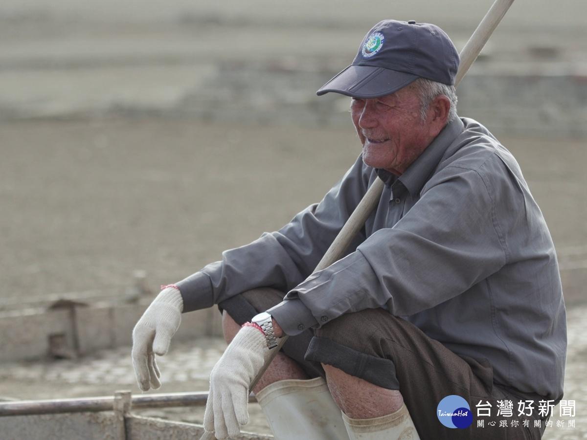 台江地區鹽業紀錄影片 5/8台管處舉辦發表會