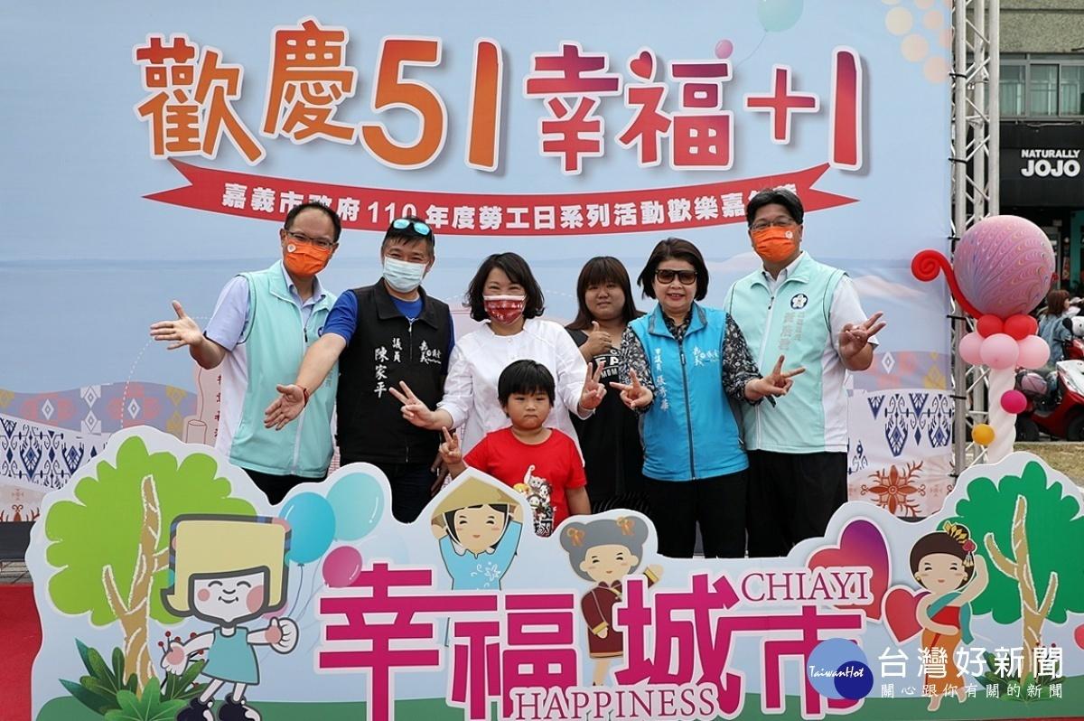 歡慶51 嘉義市舉辦勞工日系列活動