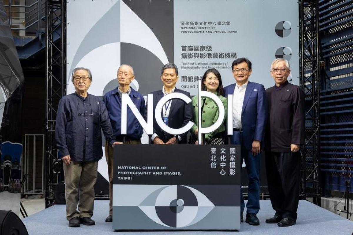 國家攝影文化中心臺北館開館 臺灣攝影與影像藝術邁向新里程