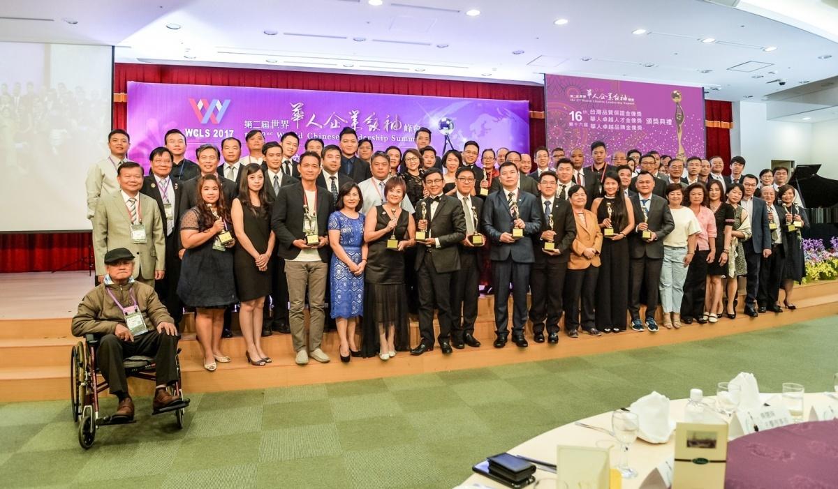 中華工商經貿科技發展協會 提倡企業社會責任成典範