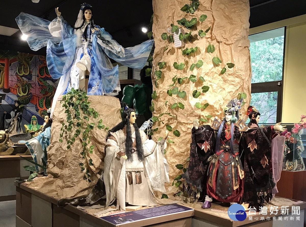 新莊布袋戲文物館換檔 蘇俊穎木偶劇團10週年特展