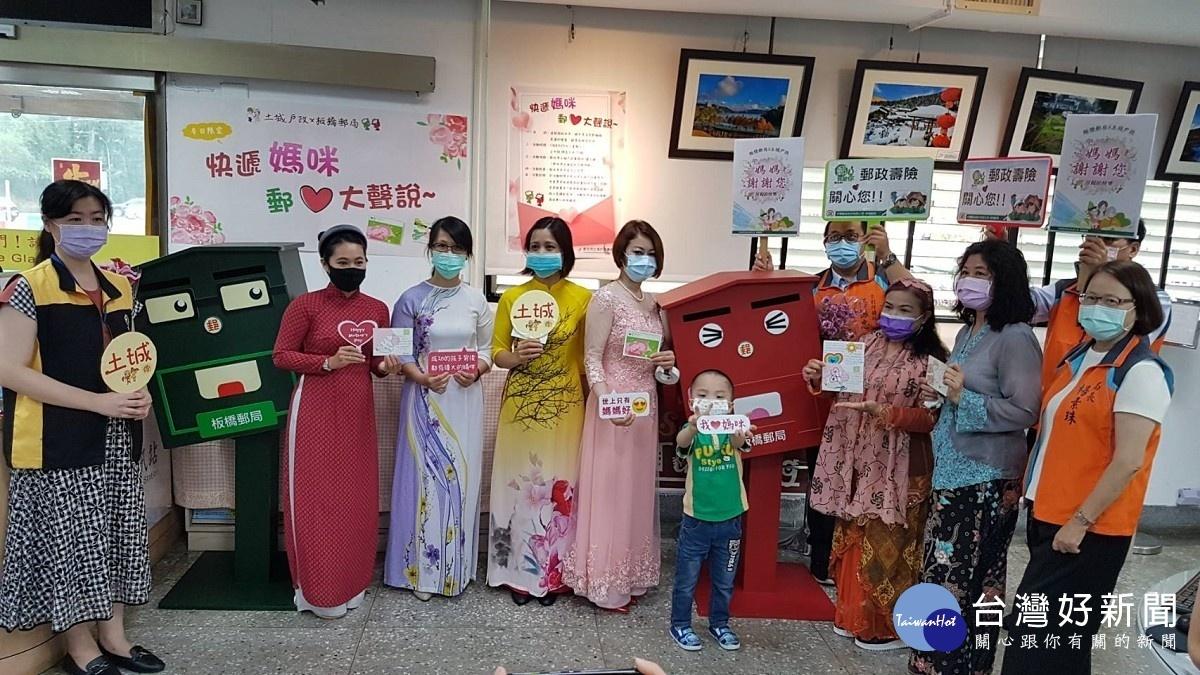 板橋郵局攜手土城戶政所 舉辦「快遞媽咪~郵愛大聲說」明信片傳情公益活動