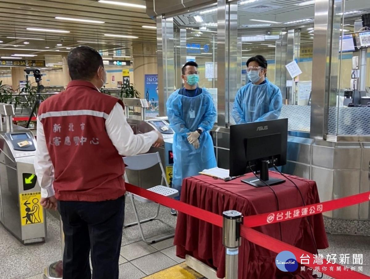 新冠肺炎疫情延燒 新北行政大樓推實聯制及洽公分流