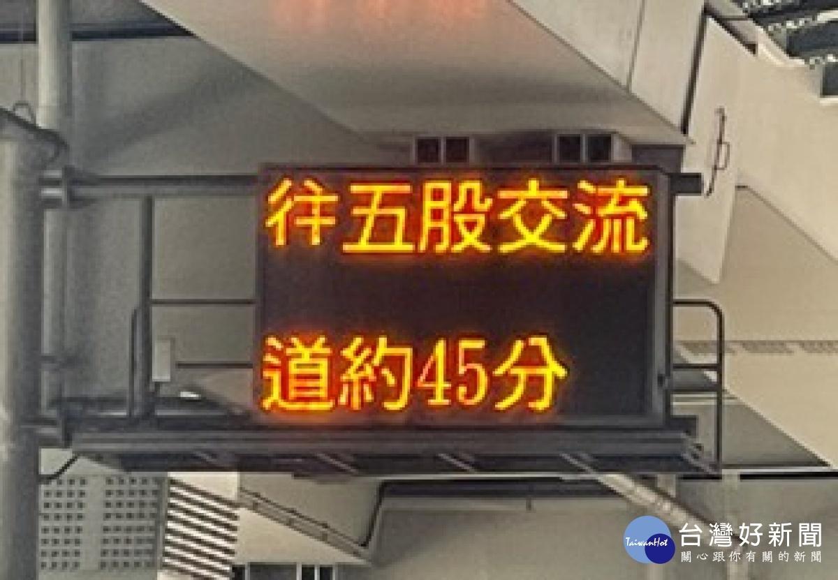 台64線行車時間報你知 新北交通資訊服務再創新