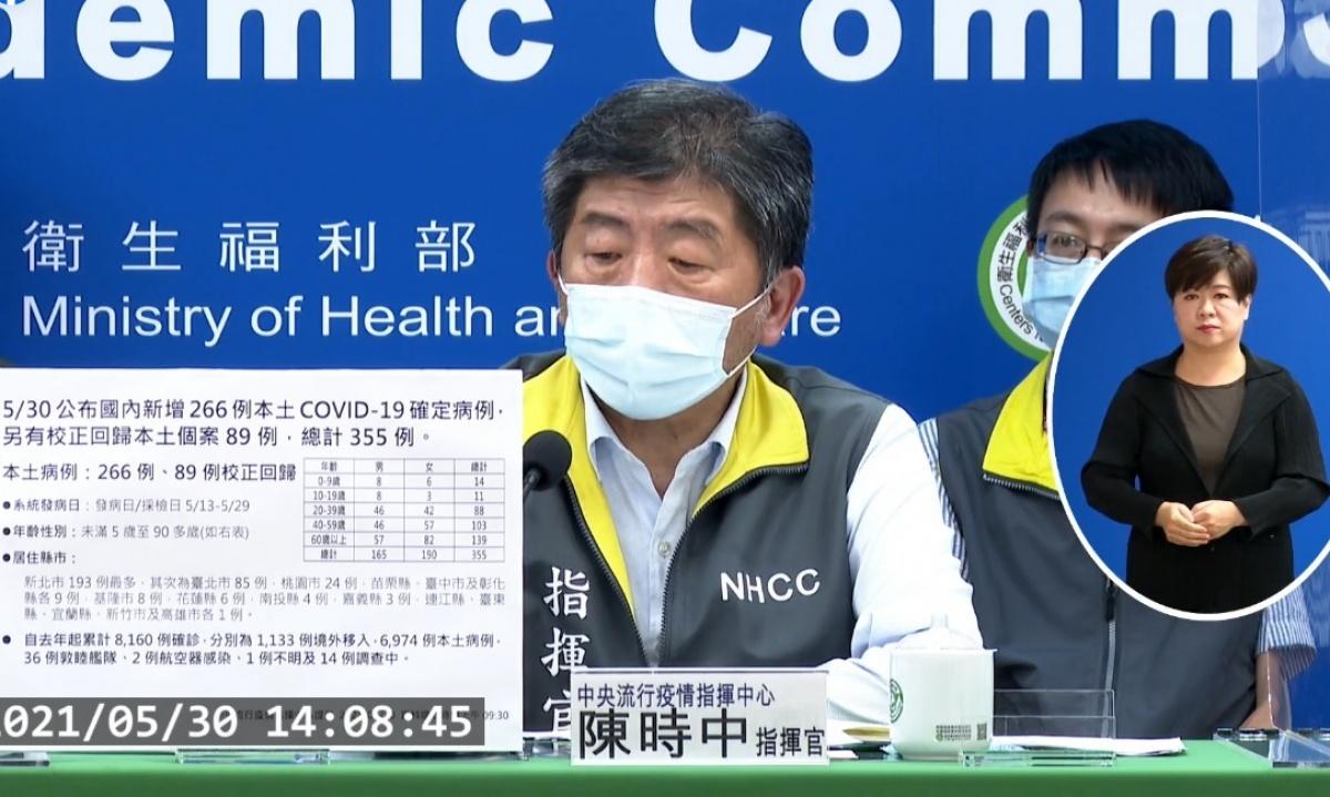 疾管署急刪「BNT緊急授權」 陳時中:COVAX 說好的9.5萬劑沒了