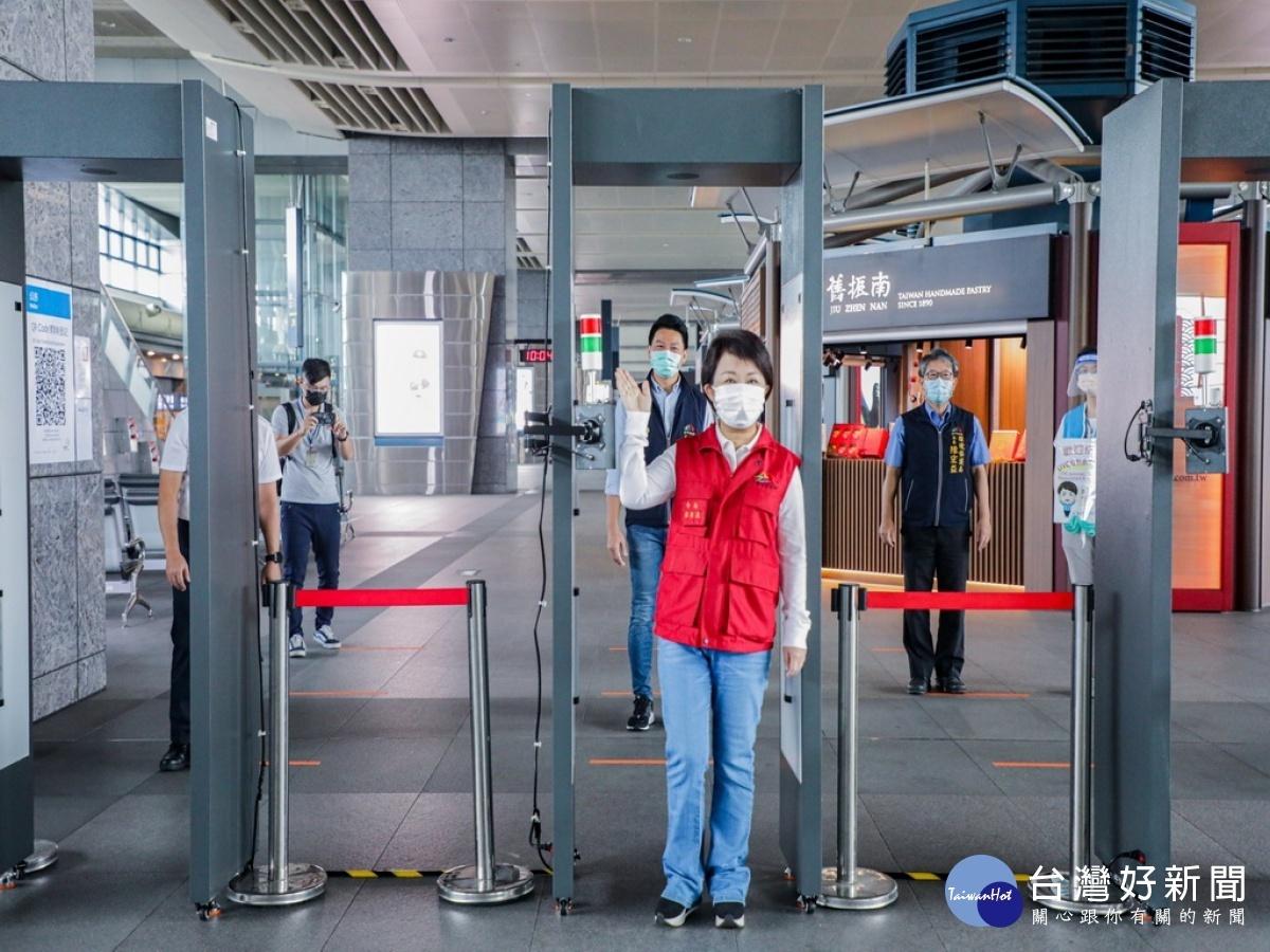 端午連假首日 盧秀燕視察高鐵台中站人潮