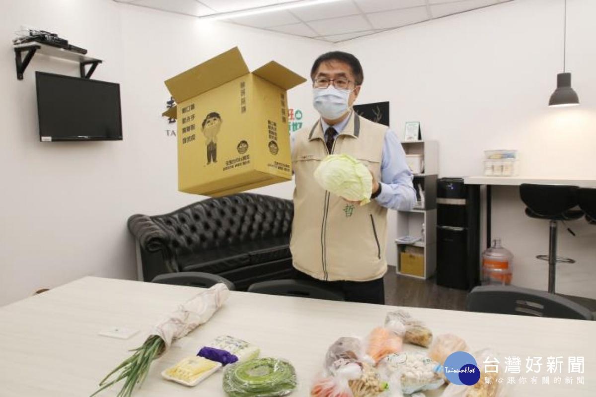 台南便利送有效降低群聚 黃偉哲:即使疫情降溫也要持續推動