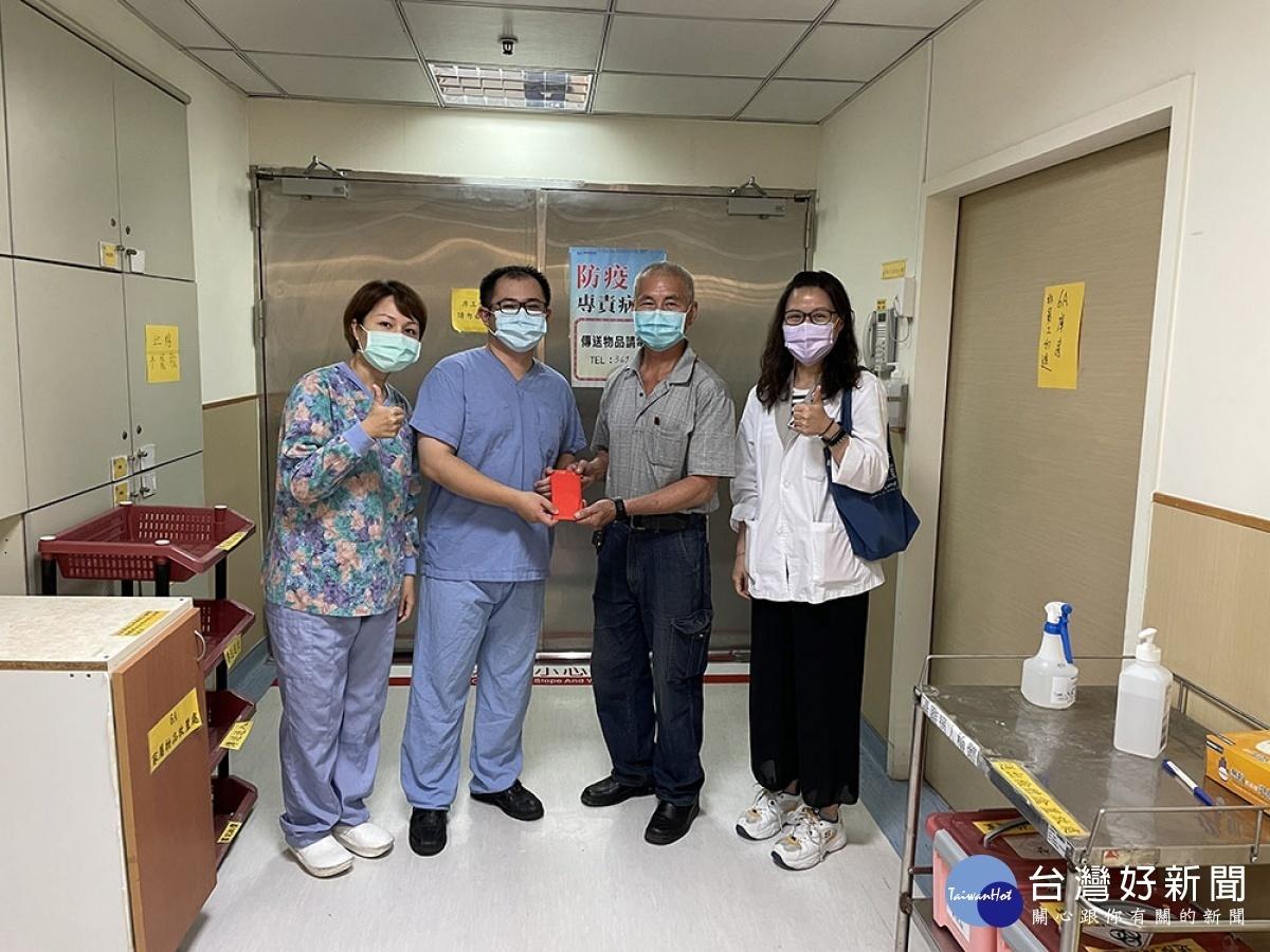 嘉基北病南送重症者出院 捐款6萬添購防疫設備