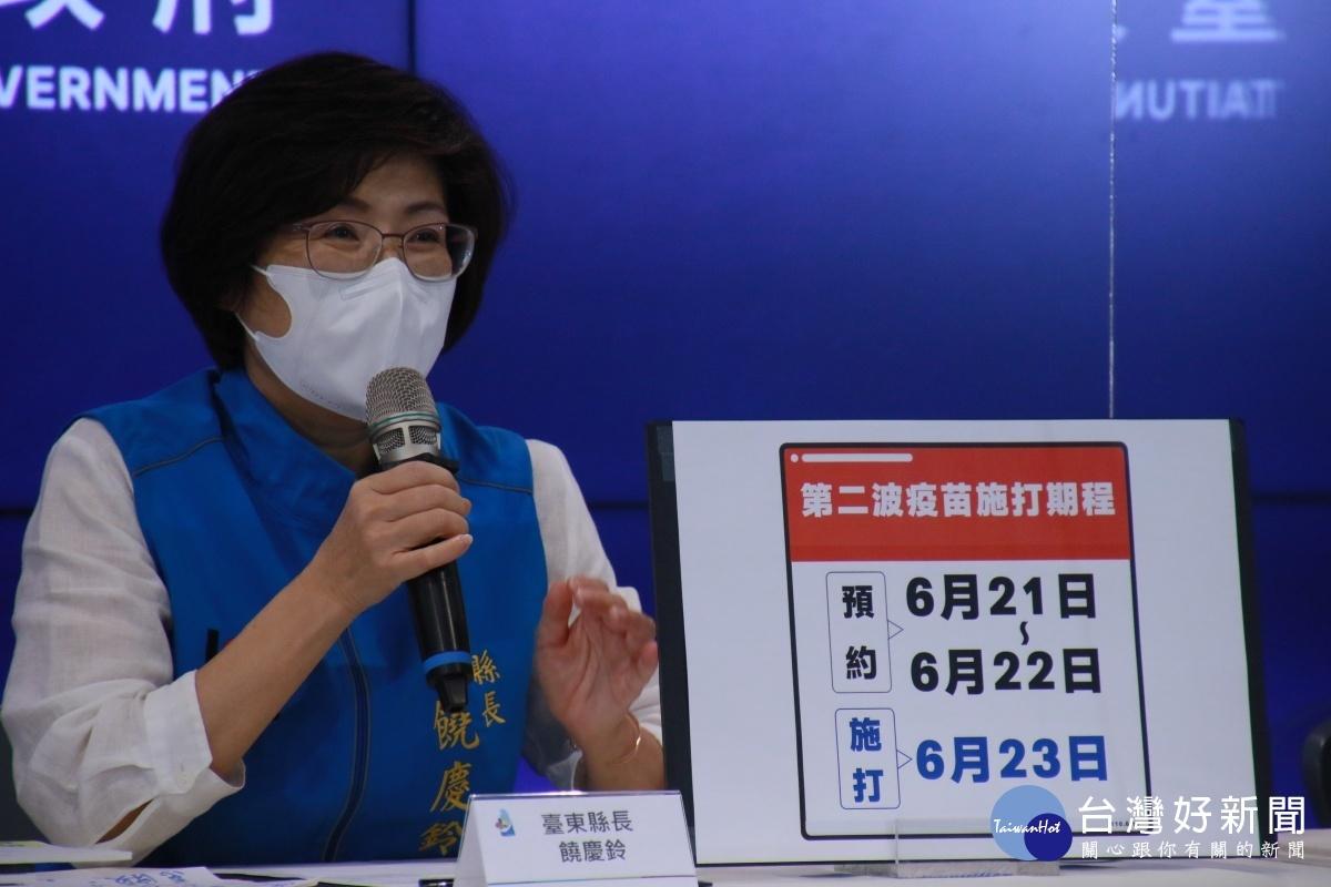 台東連8天+0 第二波疫苗6/21起開放4類對象預約、6/23施打