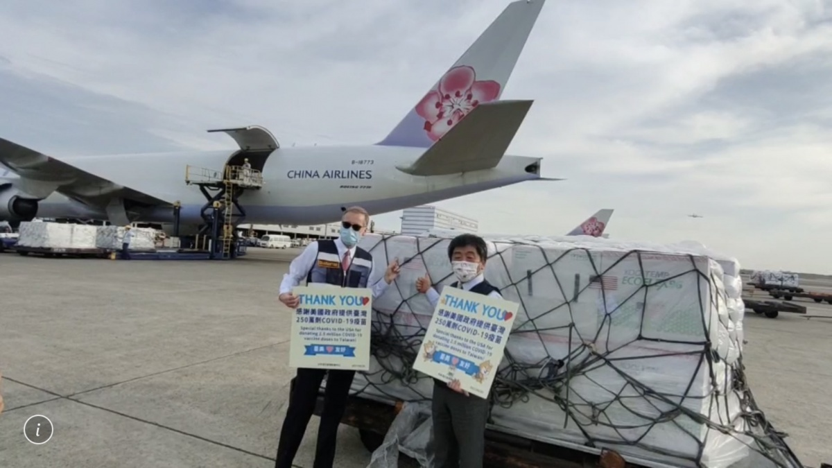 美捐台250萬劑莫德納疫苗 順利抵桃園機場