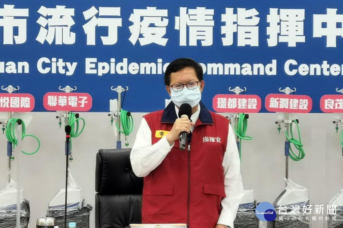 嚴防Delta病毒 鄭文燦:入境普篩一樣要隔離14天