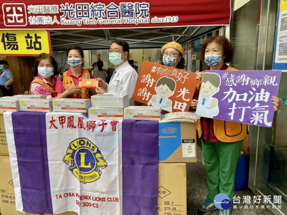 鳳凰獅子會關心警消醫護抗疫勇士 捐物資激勵士氣