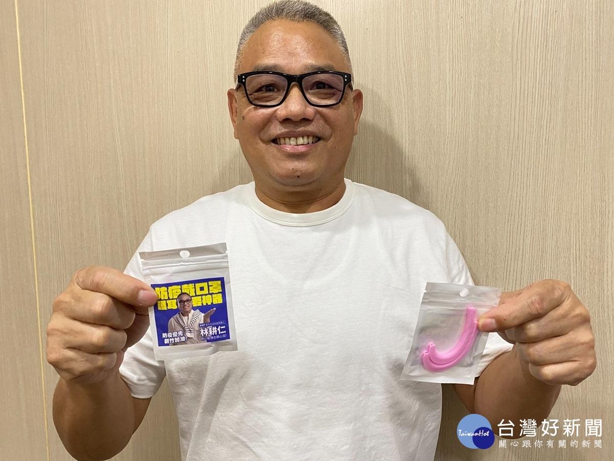 給予新竹醫事人員溫馨關懷 林耕仁捐贈護耳神器