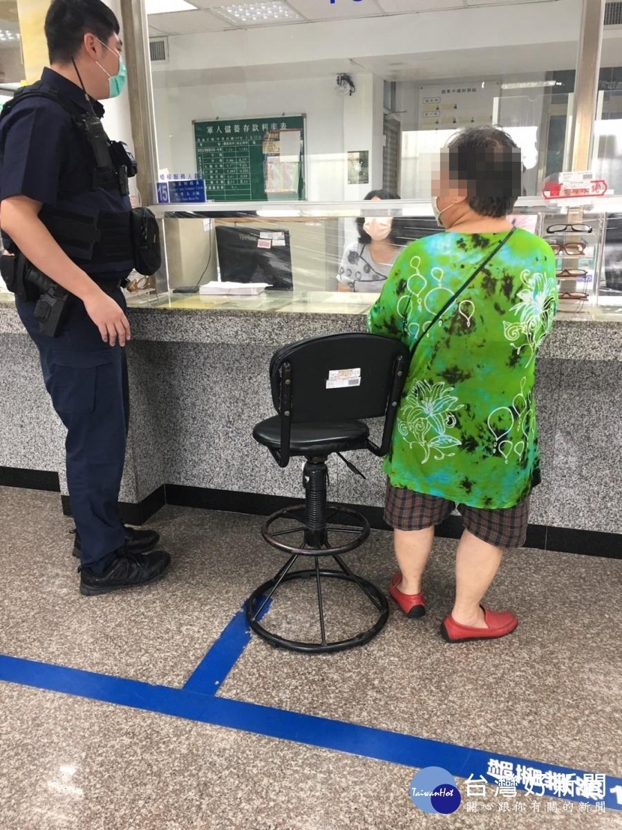 擔心老婦人受騙 警暖心護鈔