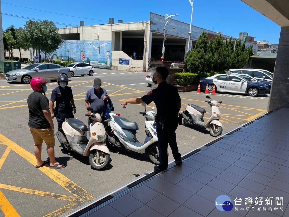 同款機車遭人誤騎 車主求助警方迅速尋回