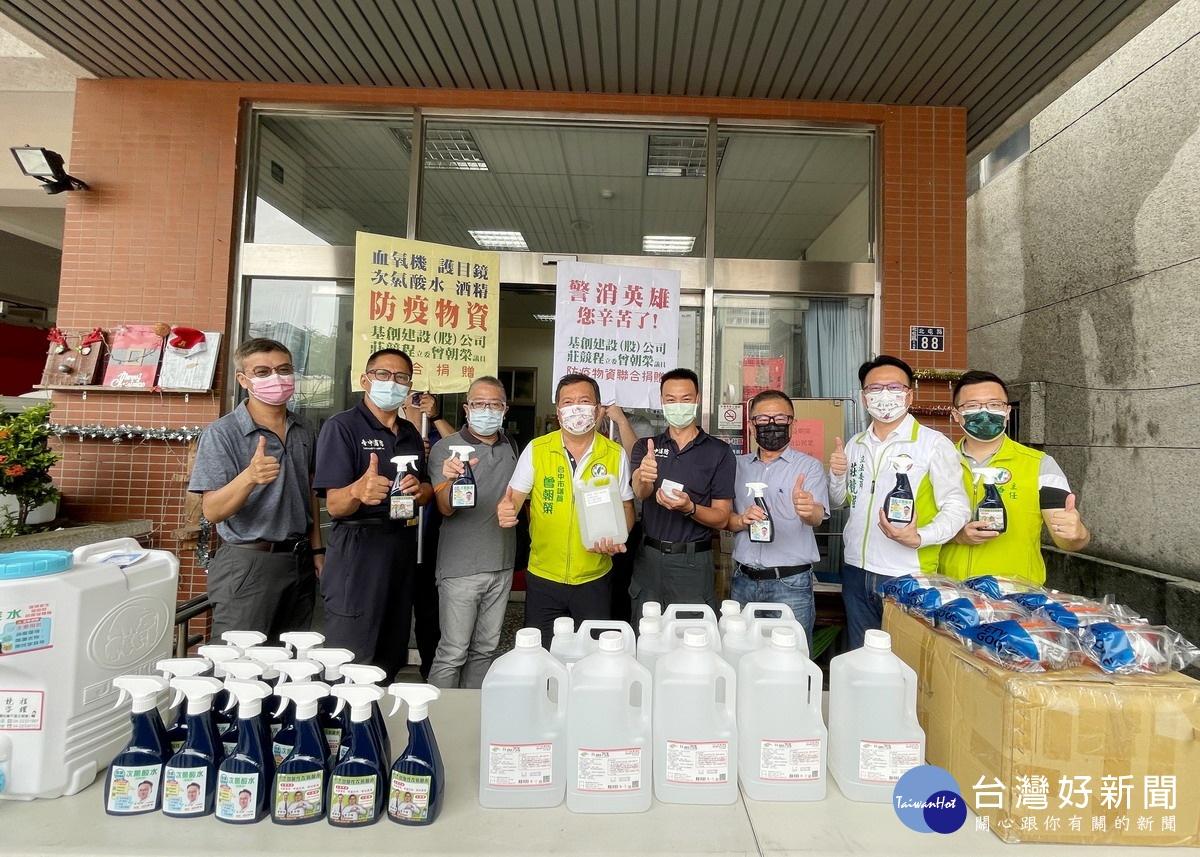 保護第一線人員安全 民間企業捐贈救災救護分隊護目鏡