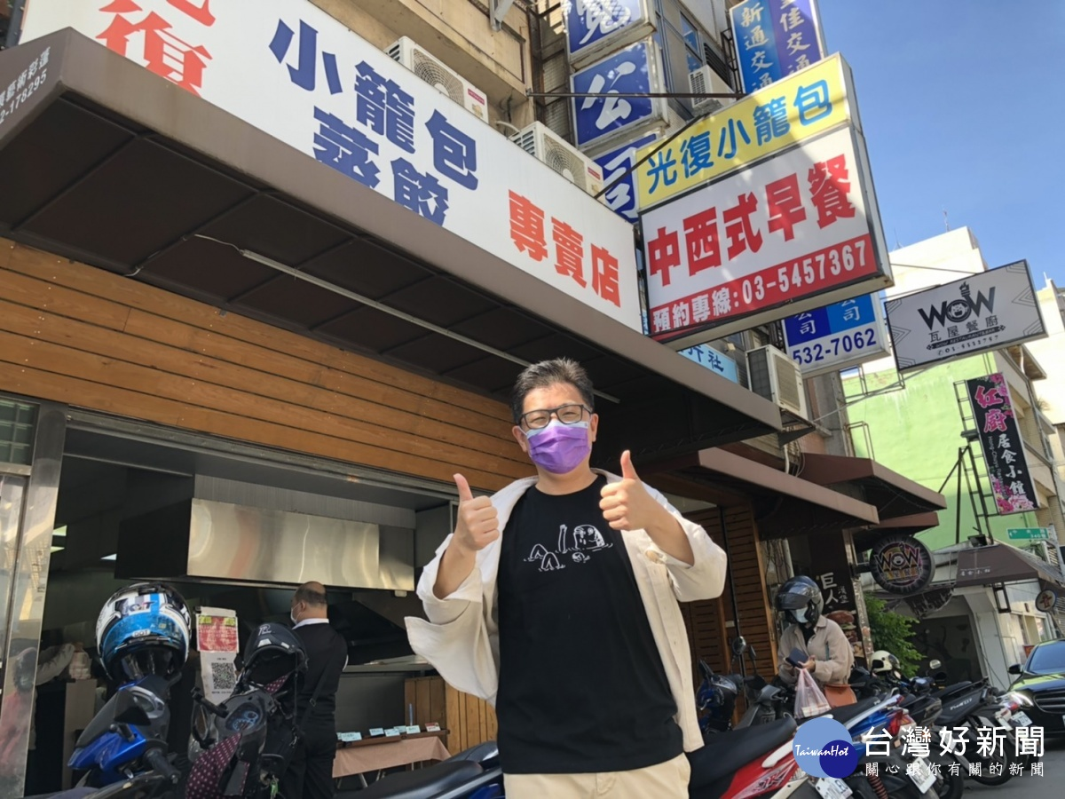 用行動支持喜愛的美食店家 鄭宏輝呼籲大力消費