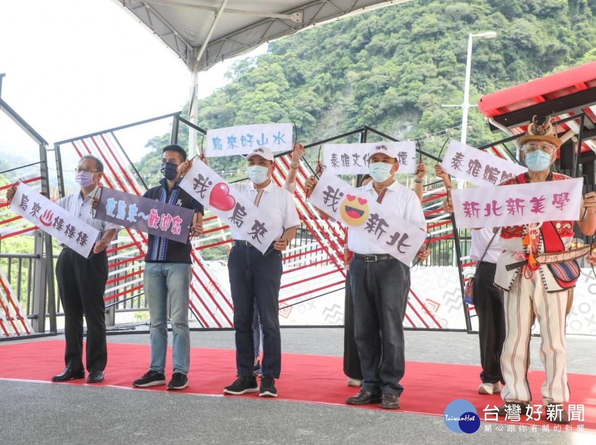烏來織藝廣場啟用 打造泰雅文化新地標