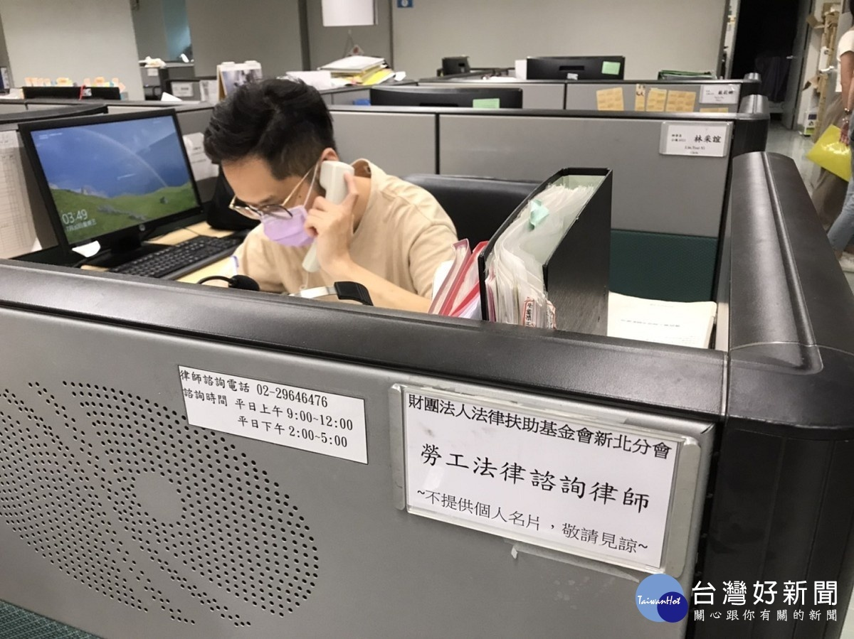 新北勞工局義務律師免費諮詢 即日起恢復線上預約