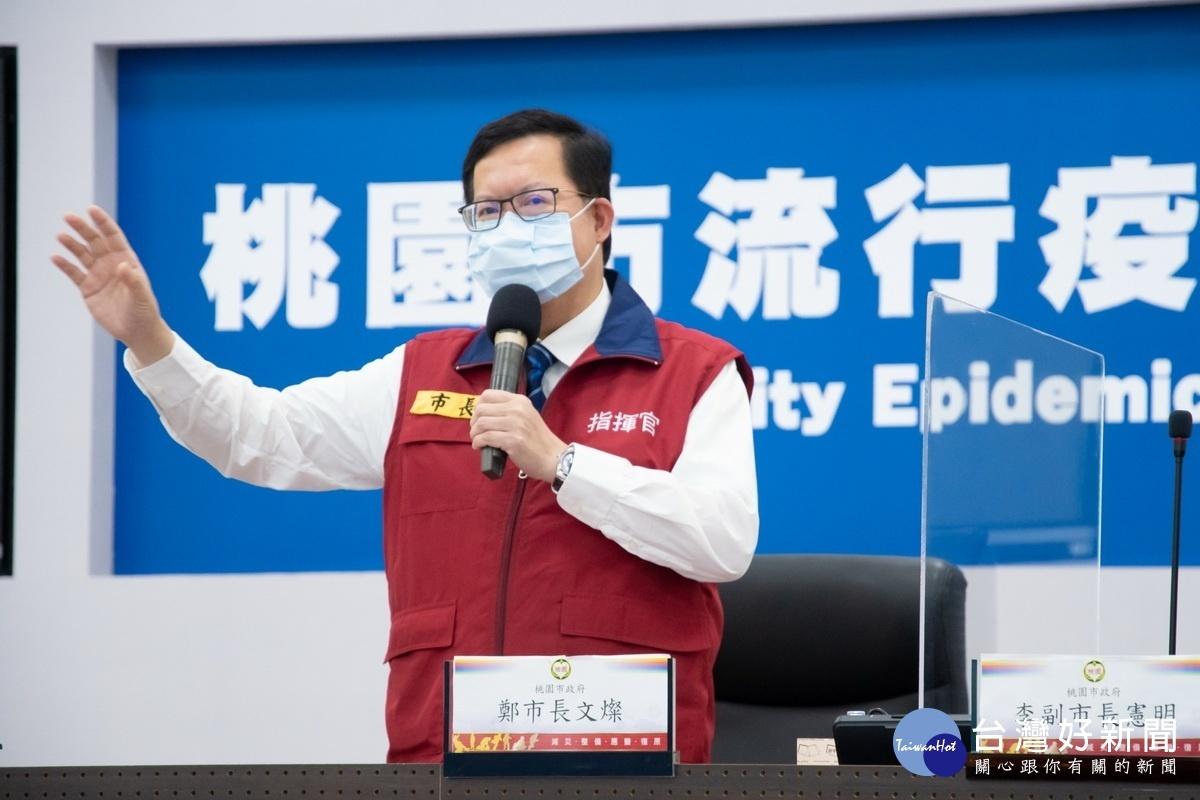 桃園長者第二劑疫苗接種 採「通知、預約雙軌制」