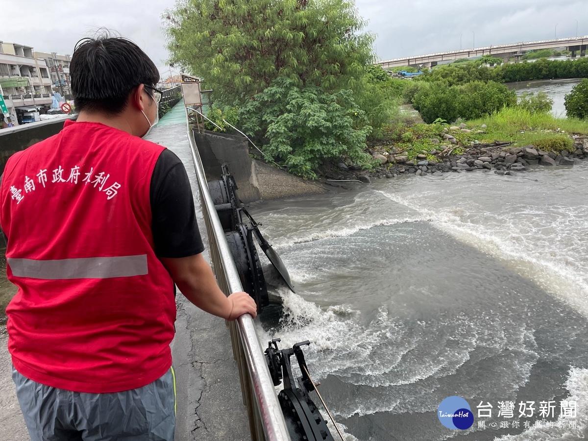 西南季風帶來劇烈降雨 南市水利局水情小組持續三級守視