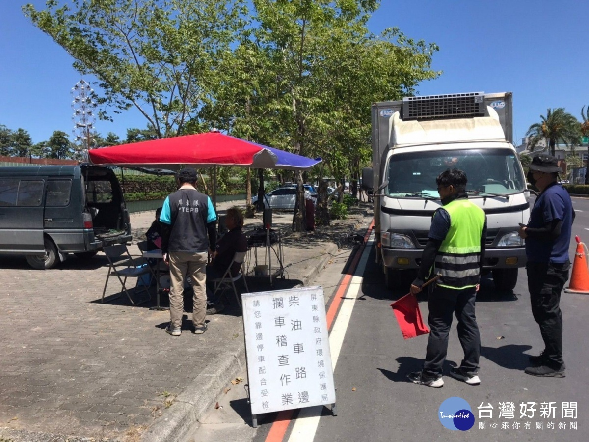 屏南柴油車排煙檢測服務站正式啟用 提供更便捷檢測服務