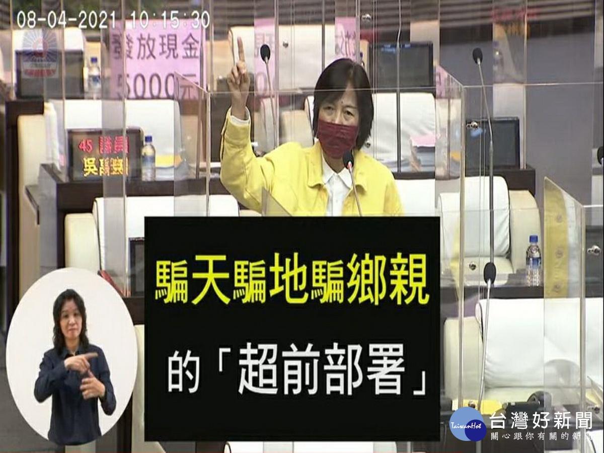 社會邊緣人領不到紓困金 台南藍軍轟政府紓困不公