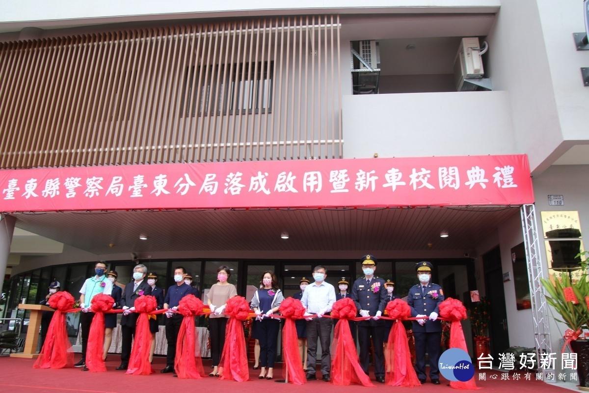 臺東分局及中興派出所落成 41輛新型警用車上路