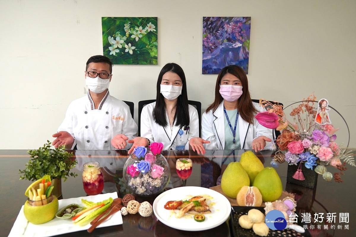 中秋享用柚子 營養師推「柚子料理」美食