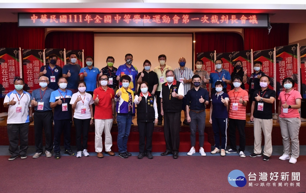 111年全中運在花蓮 徐榛蔚期勉同仁齊心打造最高品質運動賽事