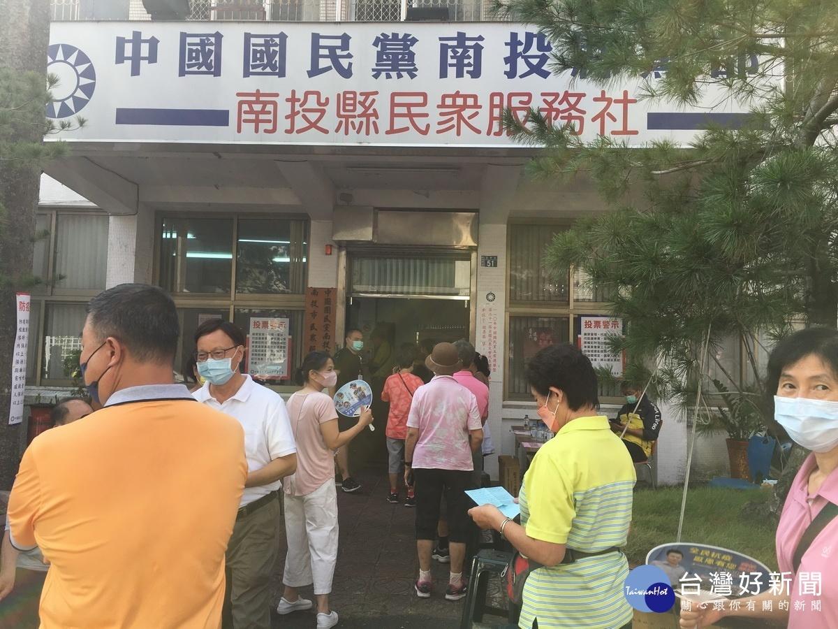 中國國民黨主席選舉 南投縣投票率達5成3