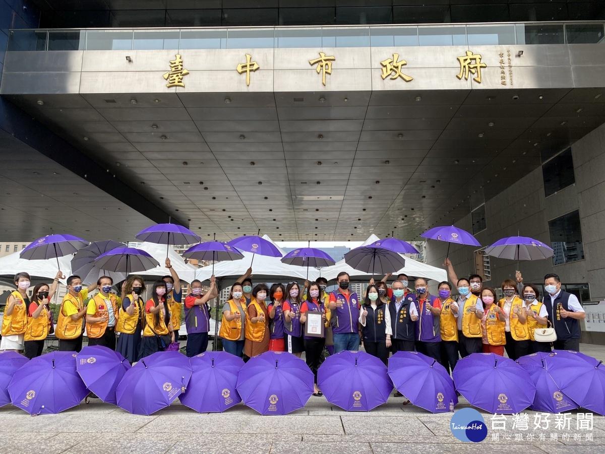 愛心朵朵開 國際獅子會贈中市府2千把愛心傘