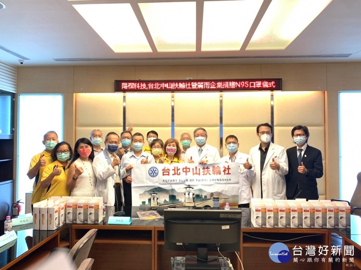 防疫之路不孤獨 北榮桃園分院獲捐1萬1千個N95口罩